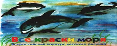 Тема конкурса подводный мир глазами